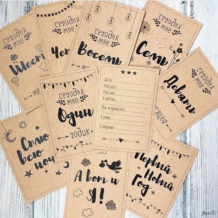 Карточки с поздравлениями прикольные